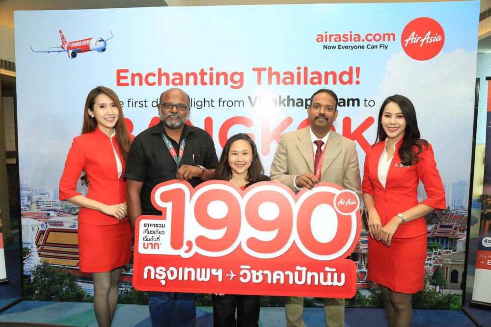 (ตั้งแต่ที่ 2 จากซ้ายไปขวา)  คุณราเจช ดาโมดาราน ผู้จัดการสายการบินแอร์เอเชียอินเดีย ประจำสนามบินนานาชาติวิชาคาปัทนัม คุณชลดา สิทธิวรรณ ผู้อำนวยการการท่องเที่ยวแห่งประเทศไทย  สำนักงานมุมไบ และ  คุณราชกุมาร์ พารันตะมัน ผู้จัดการฝ่ายการตลาด สายการบินแอร์เอเชียอินเดีย  ร่วมงานแถลงข่าว ณ เมือง วิชาคาปัทนัม ในโอกาสที่สายการบินไทยแอร์เอเชีย เปิดให้บริการเที่ยวบินตรง กรุงเทพฯ (ดอนเมือง) – วิชาคาปัทนัม 4 เที่ยวบินต่อสัปดาห์