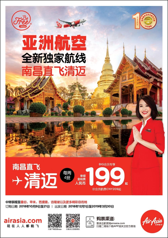 WeChat Image_20181009155654.jpg