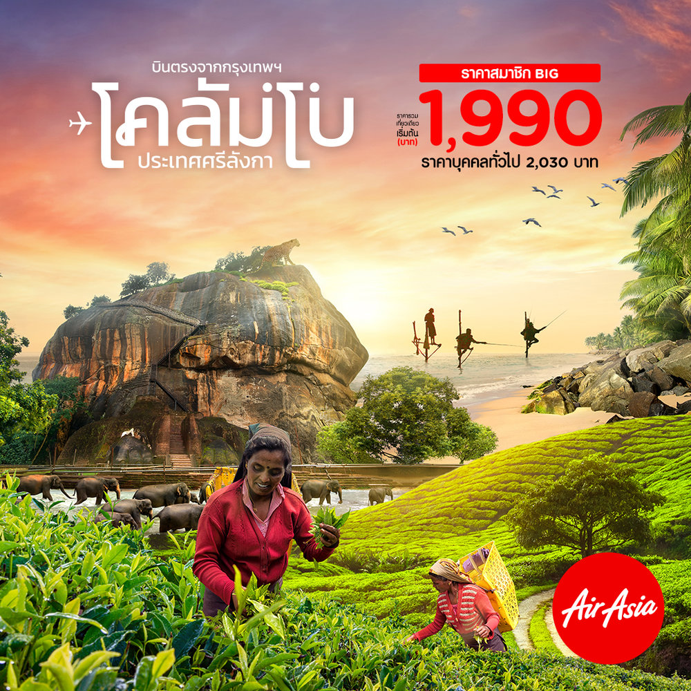 AirAsia launches Bangkok-Colombo.jpg
