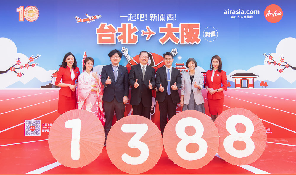 hoto Caption: (L-R) Takahashi,Japan Taiwan Exchange Association ; AirAsia Country Head for Taiwan Al Chen; Han Zhenhua, Civil Aeronautics Administration; Zheng Huiying,Tourism Bureau, Ministry of Transportation and communications Republic of China.