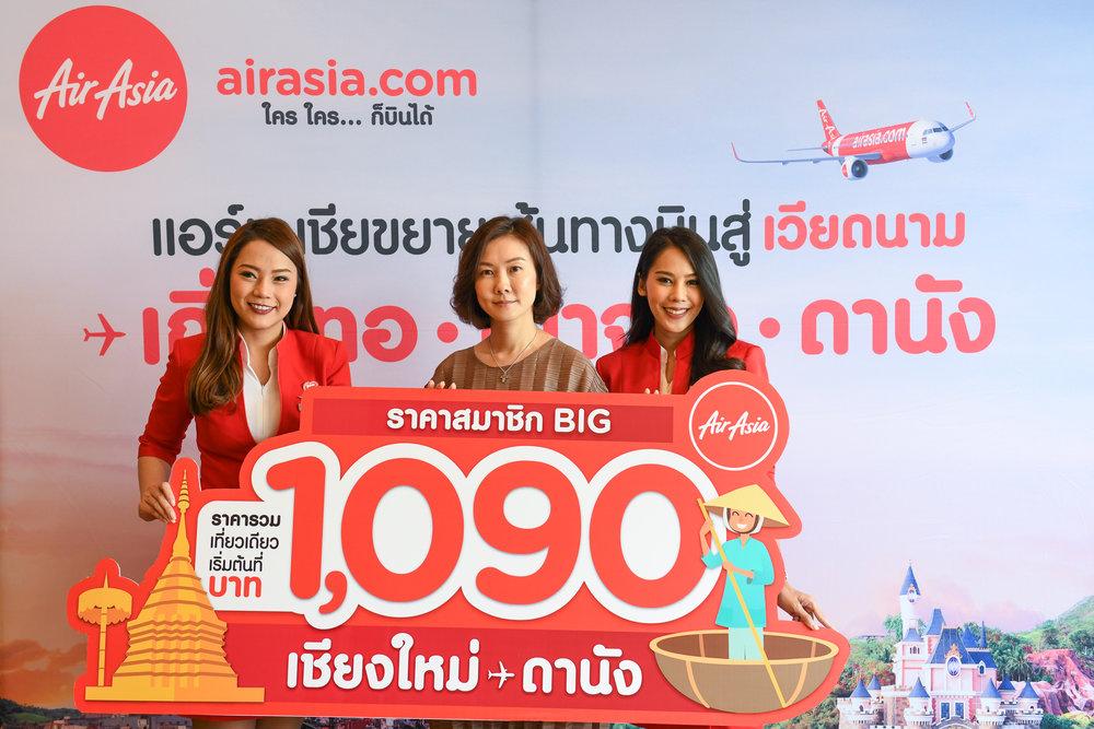คุณณัฏฐิณี ตะวันชุลี ผู้อำนวยการฝ่ายการพาณิชย์ สายการบินไทยแอร์เอเชีย ร่วมงานแถลงข่าวเปิดเส้นทางบินใหม่
