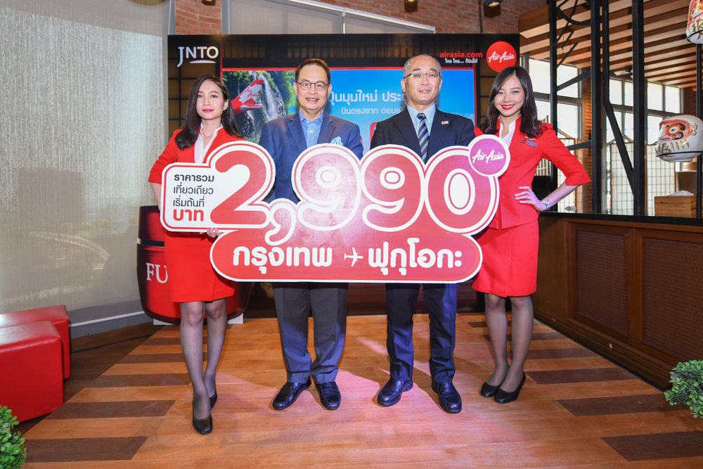 (2nd from left) Nadda Buranasiri, Group CEO of AirAsia X and CEO of Thai AirAsia X, and Eigo Onuma, Executive Director of Japan National Tourism Organization – Bangkok office, attend Thai AirAsia X's launch event of the latest Don Mueang-Fukuoka route.
