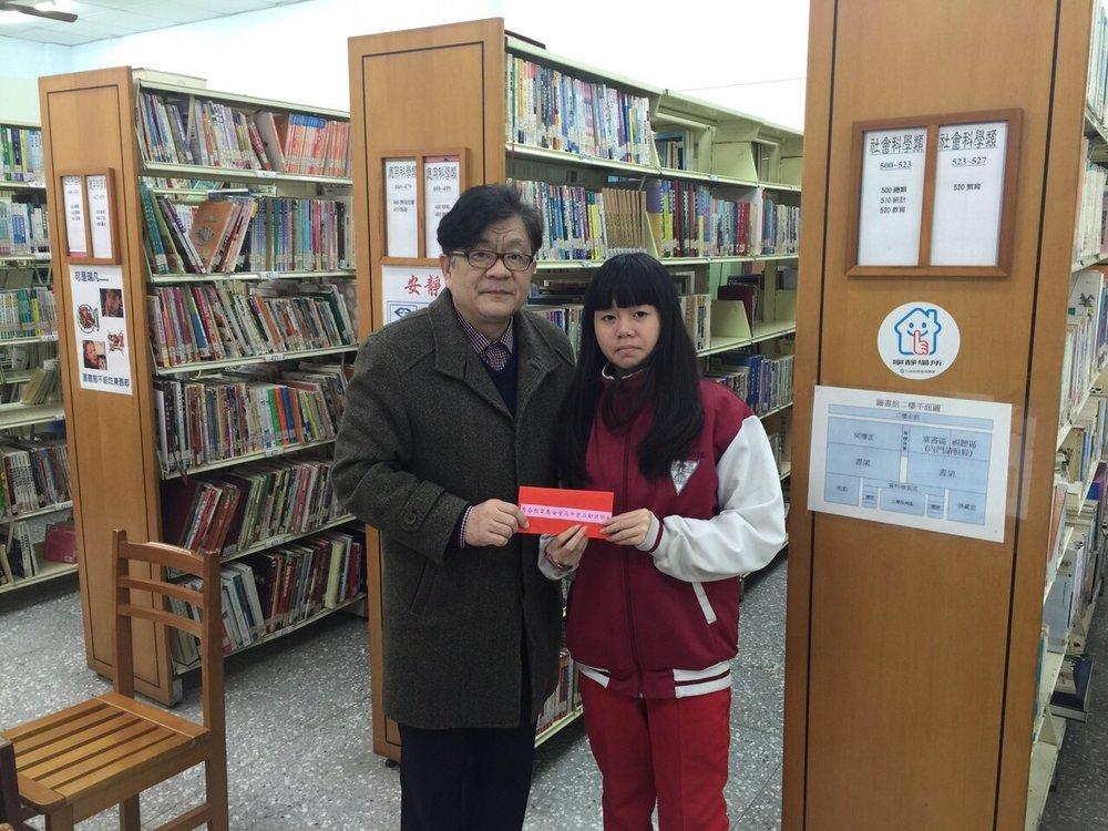 2016226頭城家商獎勵金_180502_0009.jpg