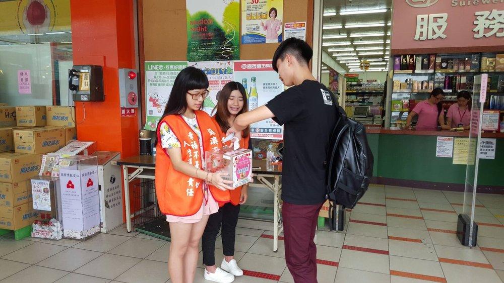 1050522蘇海秀春家族募集發票_180611_0009.jpg