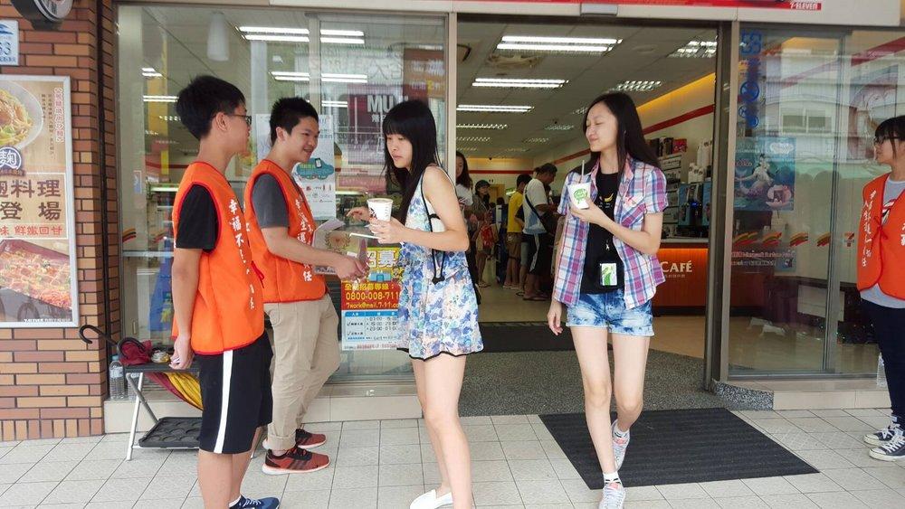 1050522蘇海秀春家族募集發票_180611_0014.jpg