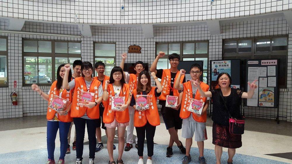 1050522蘇海秀春家族募集發票_180611_0017.jpg