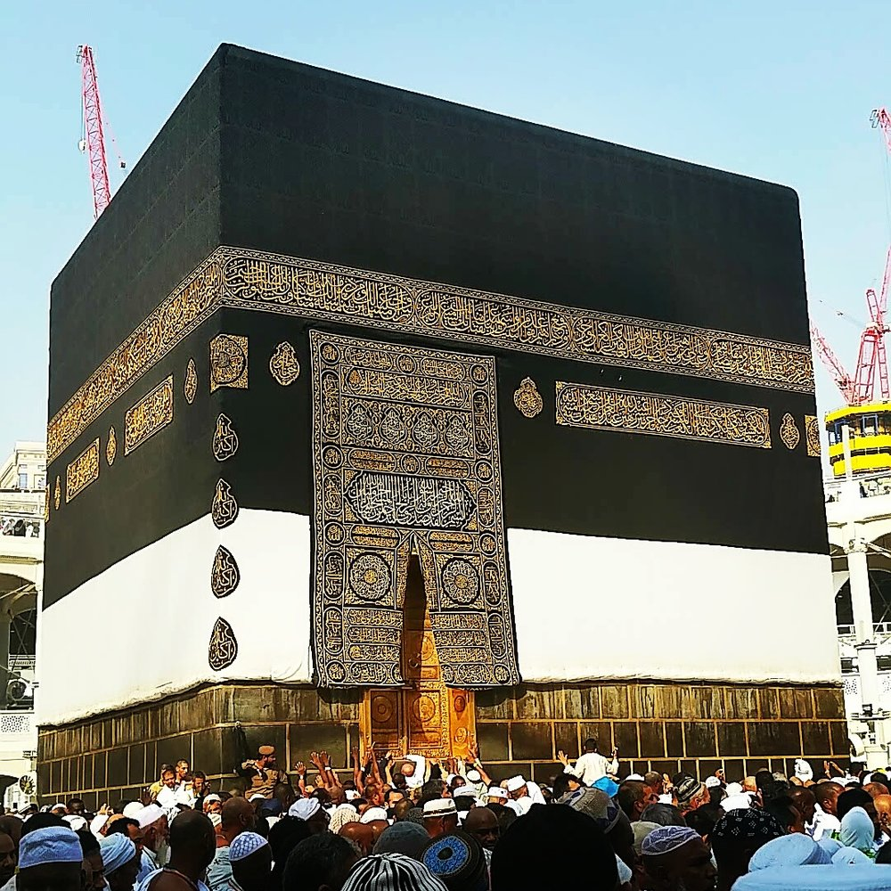 The Kaabah