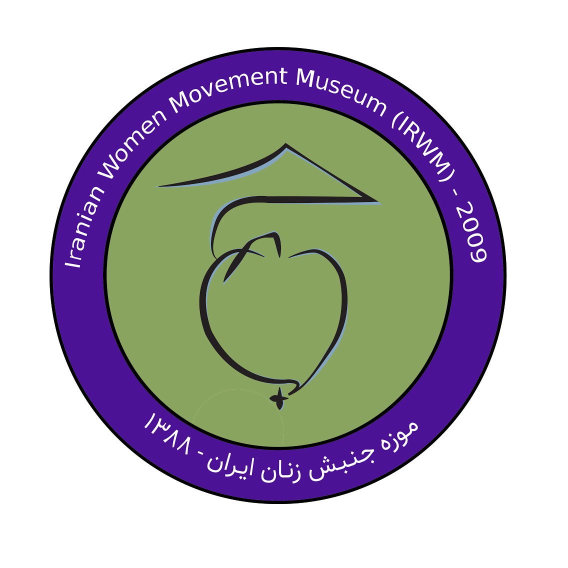 The Museum of Iranian Women's Movement Initiative