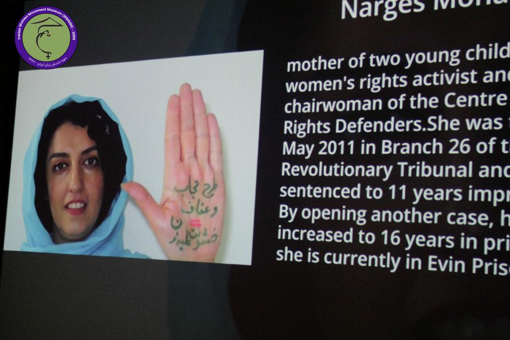 NargesMohammadi.jpg