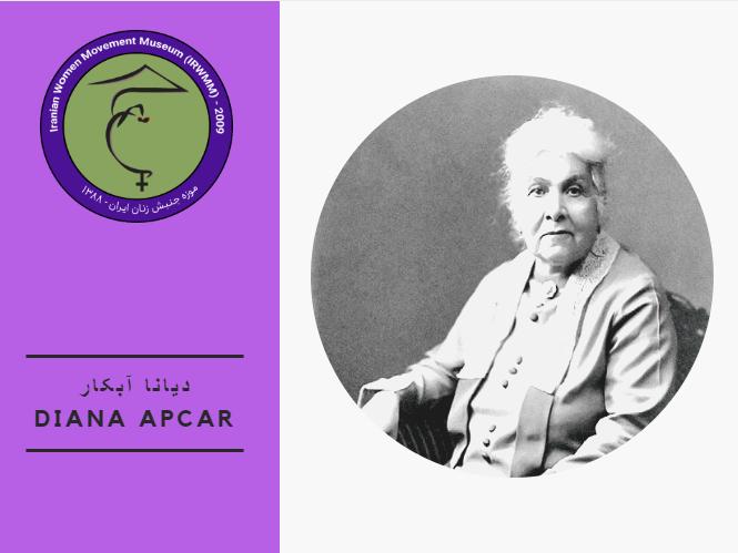 Diana Apcar.png