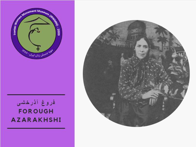 Forough Azarakhshi.png