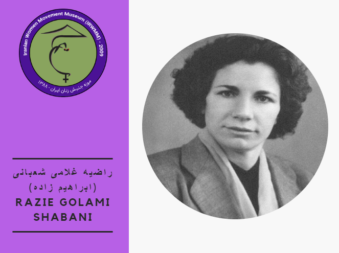Razie Golami Shabani.png