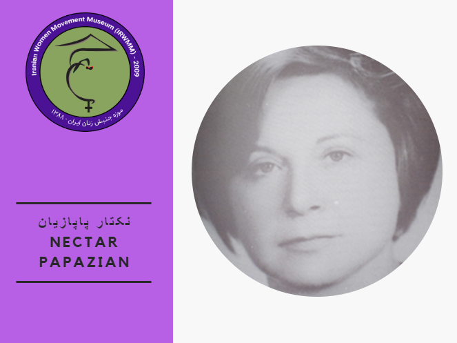 Nectar Papazian.png