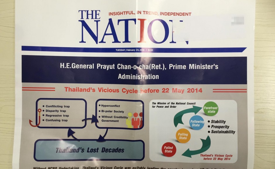 An advertisement supplement touting the polices of Thailand's military government appeared on the front page of the English-language newspaper The Nation on February 23, 2016. (Pic: Reader submission)