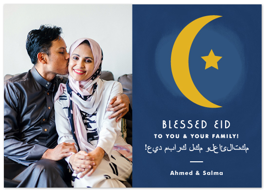 Blessed Eid - Coming Soon!