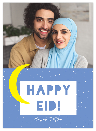 Eid Moon - Coming Soon!