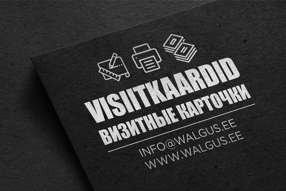visiitkaardid визитные карточки.jpg