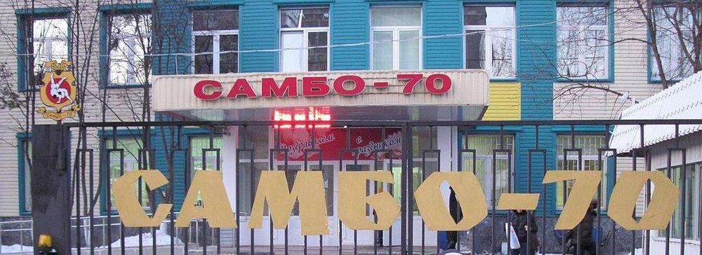 sambo 70 building.JPG