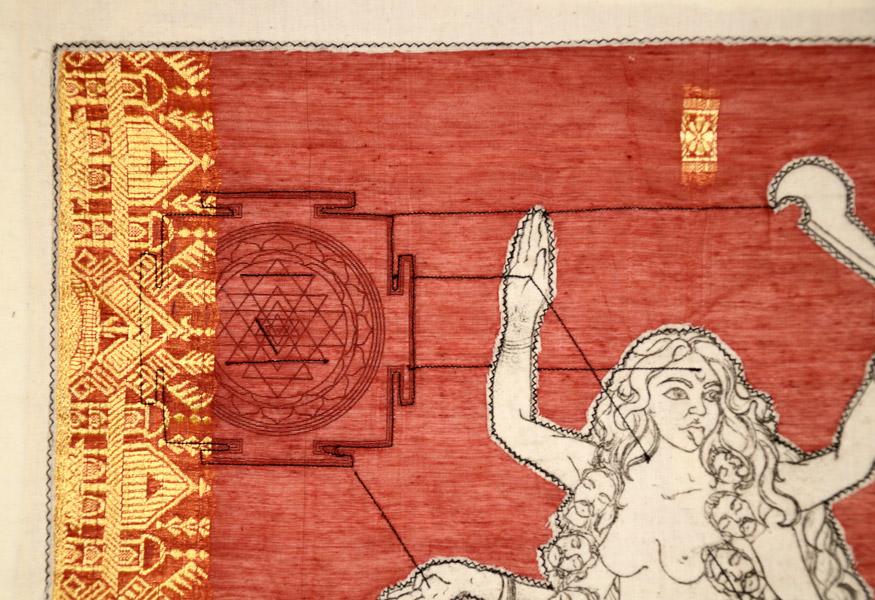 kali-textile-detail-1.jpg