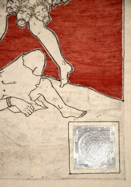 kali-textile-detail-2.jpg