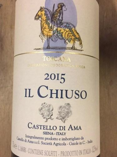 E pisode 34: Il Chiuso Toscana from Italy