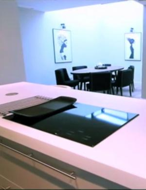 Video: Kitchen Kubic Design