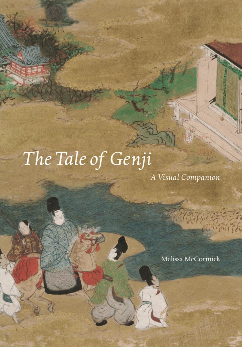 genji-large.jpg