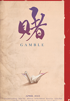 Gamble_Poster_Choice03.jpg