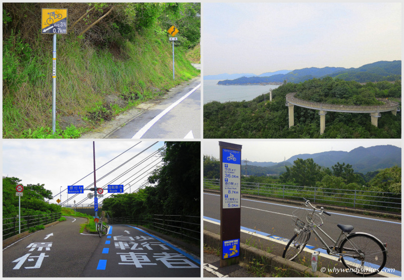 9-2 Bikeway.JPG