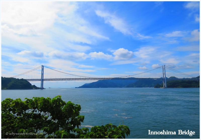1-3 Innoshima Bridge with name.JPG