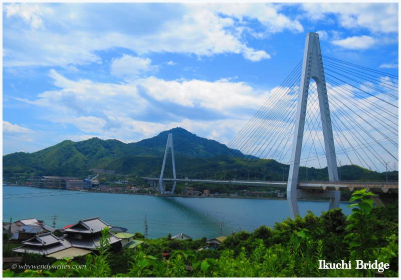 2-4 Ikuchi Bridge with name.JPG