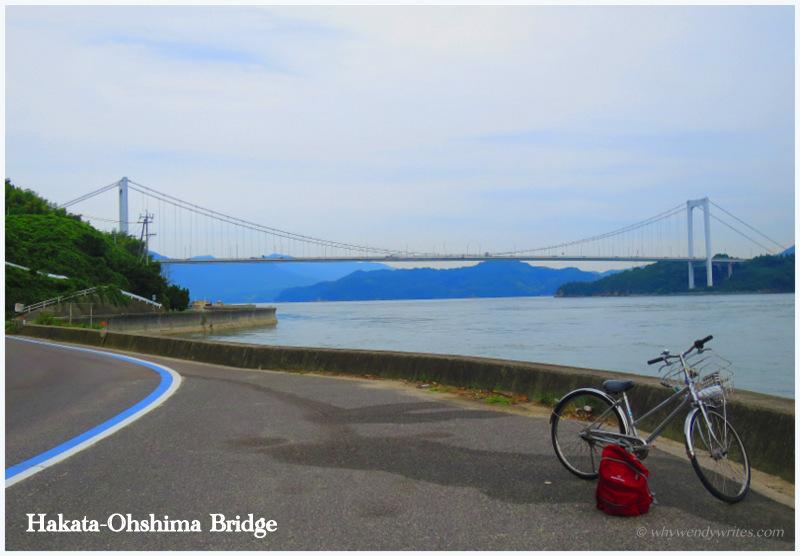 5-7 Hakata-Ohshima Bridge with name.JPG