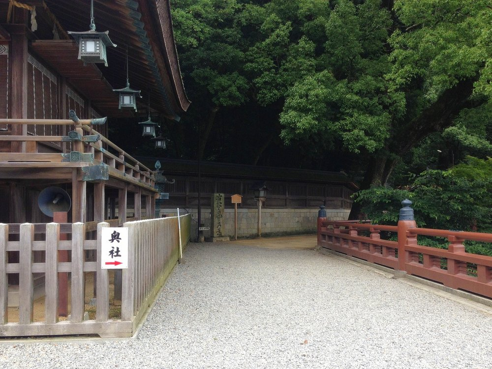 Most people end their climb here because they do not want to climb all the way to Inner Shrine or they mistakenly believe they have reached the top.