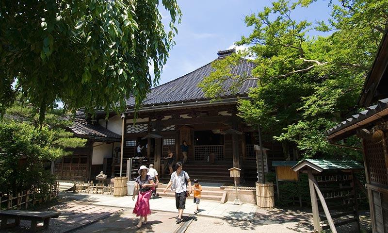 Photo courtesy of  Kanazawa City