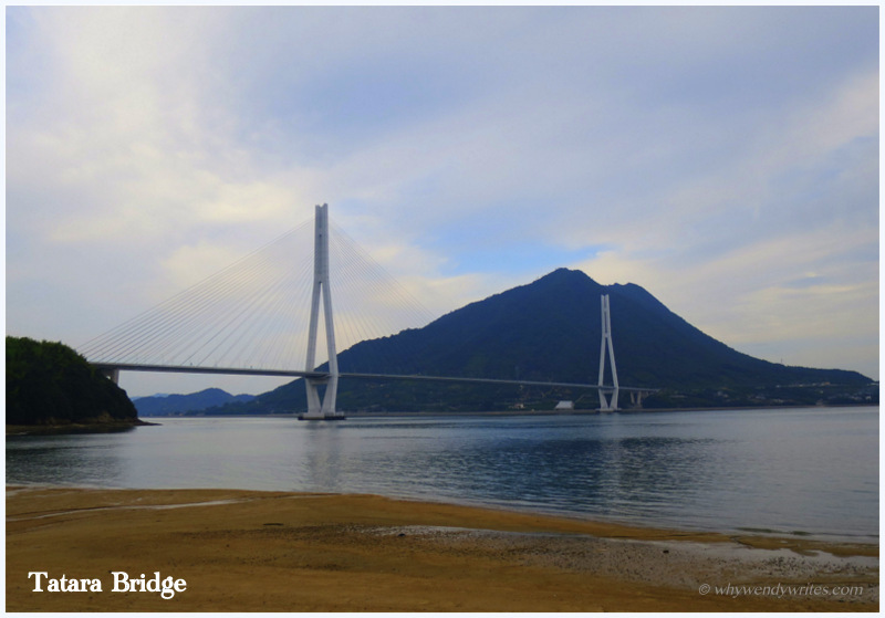 3-5 Tatara Bridge with name.JPG