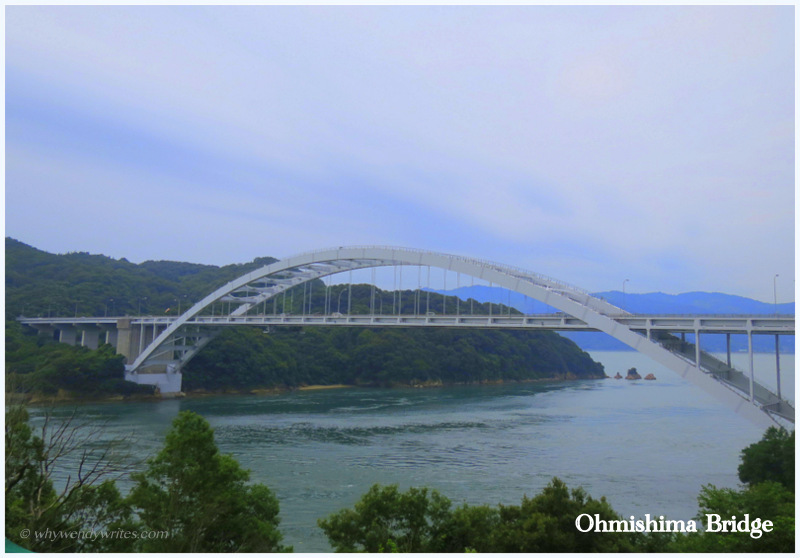 4-6 Ohmishima Bridge with name.JPG