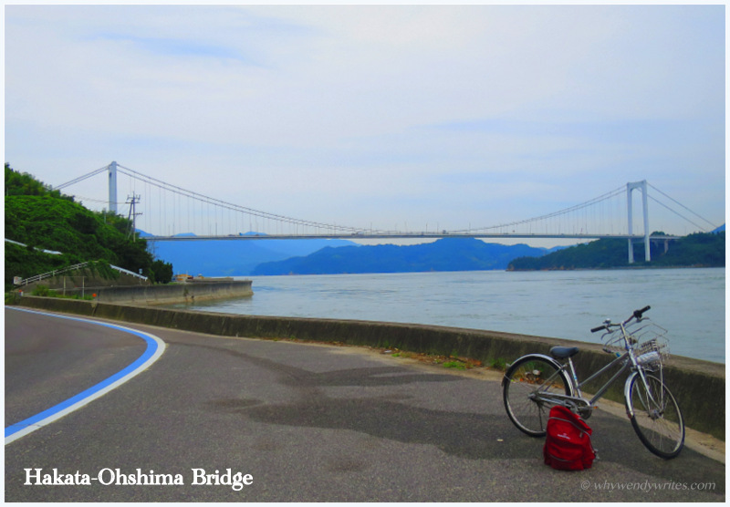 5-7 Hakata-Ohshima Bridge with name.JPG