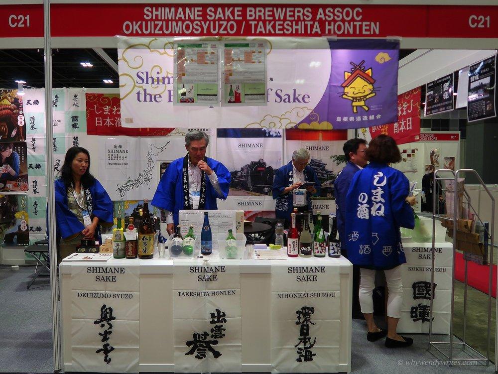 3 Shimane Sake 2.JPG