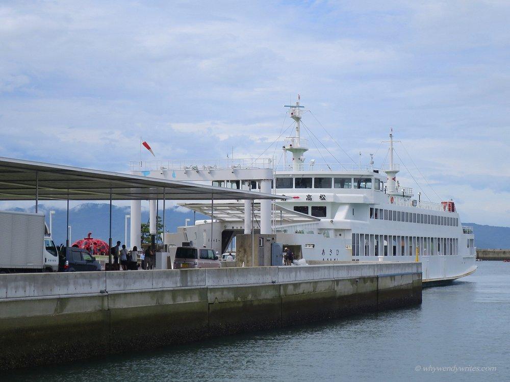 1-32 Miyanoura Port.JPG
