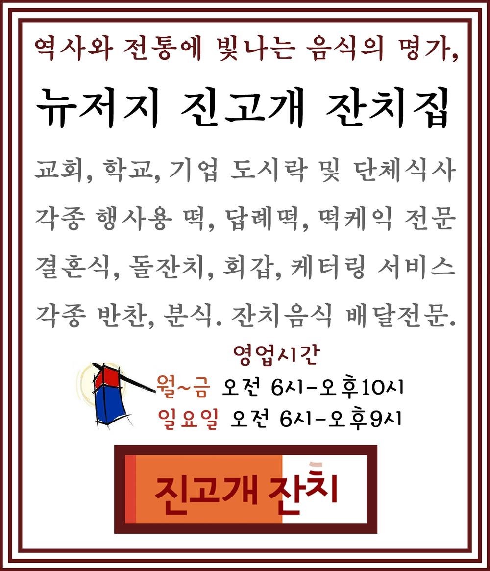홈페이지메인배너3.png