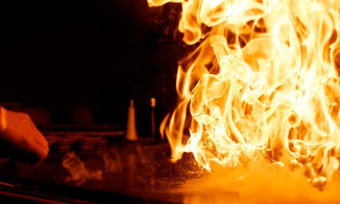 TT fire.jpg