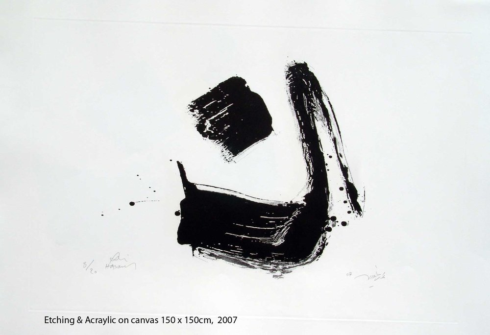 ALI HASSAN Noon-4-size-60-x-89-Etching-2007.jpg