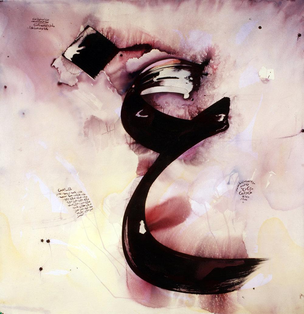 Ali-Omar-Ermes-2.jpg
