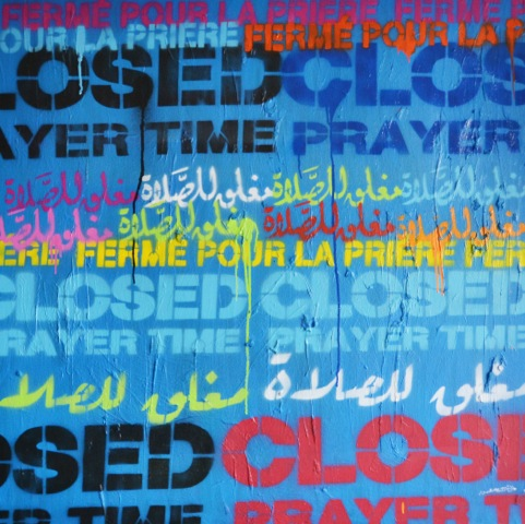 HUSSEIN AL MOHASEN closed for prayer series stencil graffiti on canvas 2014.jpg