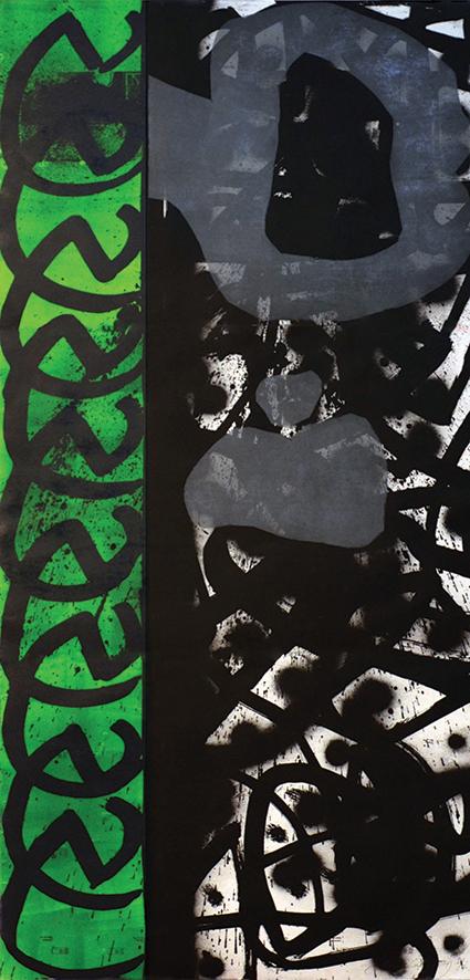JAMAL ABDEL RAHIM2- 100x210 cm, Lithograph, 2014, 2 copies.jpg