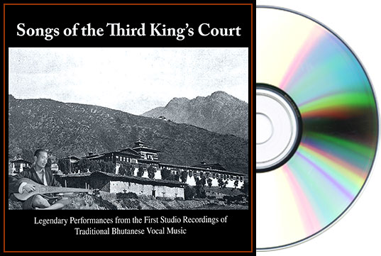 thumb-cd-songs-of-the-third-kings-court-500px.jpg
