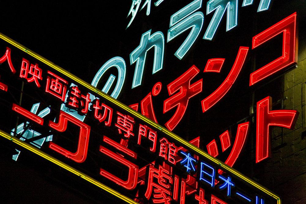 Japan Neon.jpg