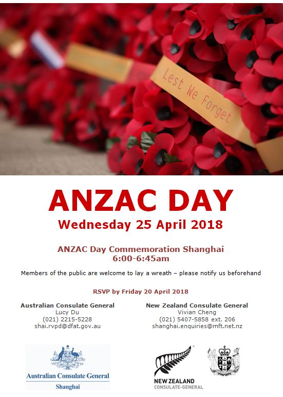 ANZAC_Day_2018.jpg