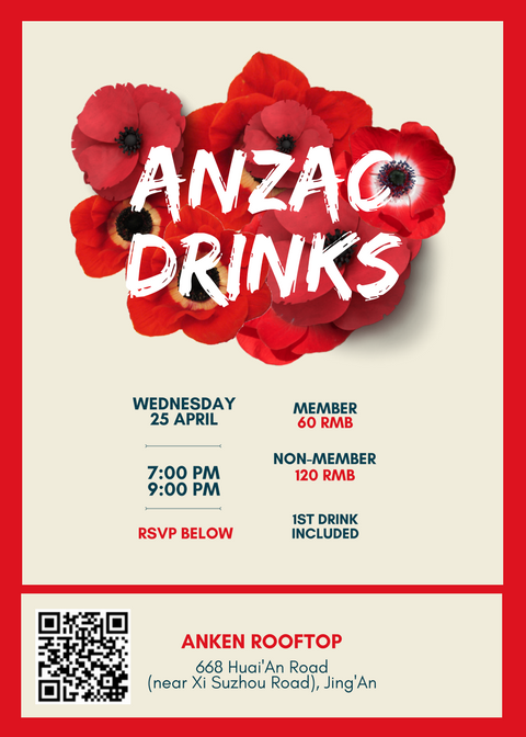 Anzac_Day_Aussie_Drinks_Flyer_1.png
