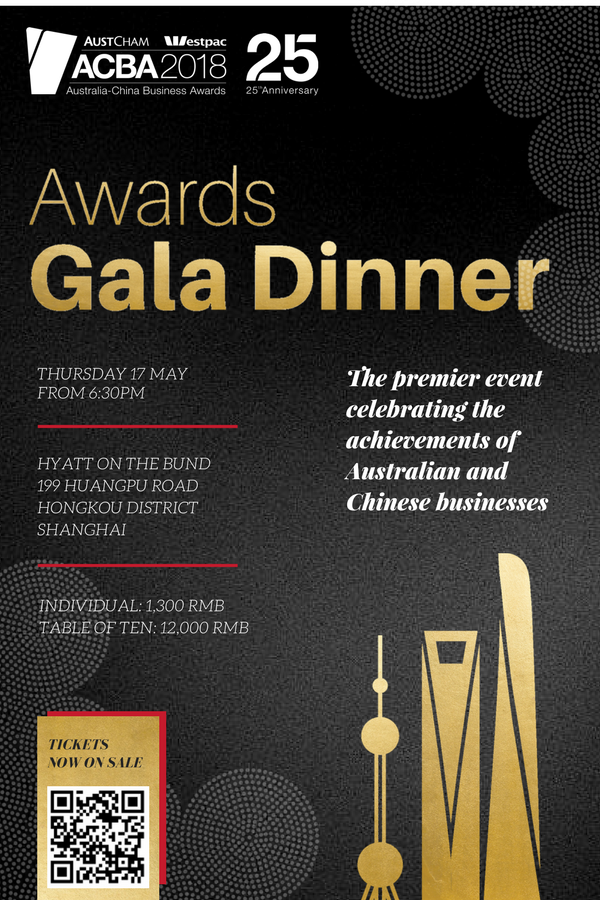 Awards_Gala_dinner_draft_2.png
